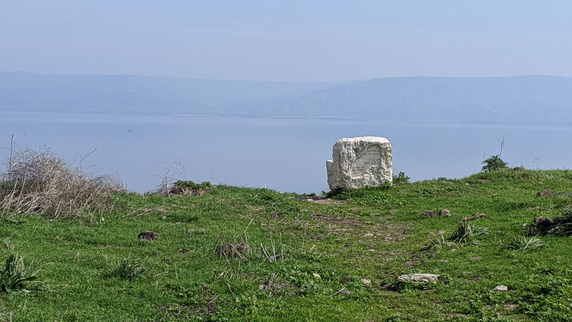Stone Chair. Tel Rakat